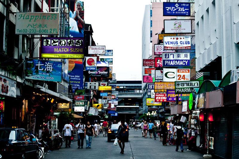 4-2-Patpong,-Soi-Thanya-via-bangkok-tenpo