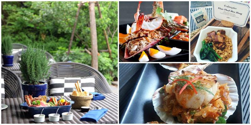 5-3-food-collage-via-nuieats