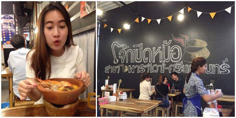 7-5-via-yongaloha,-xiang-sheng-Teh