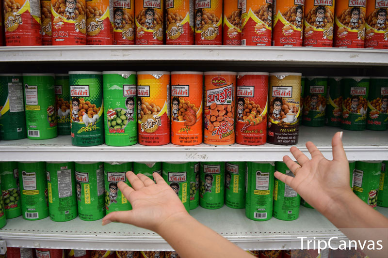 20 must-buy snacks at Big C Supercenter Rajdamri - largest