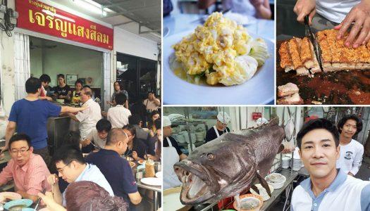 隐藏版美食篇:16道必 吃的泰国曼谷道地美食