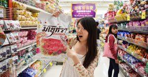 曼谷必买: 11个当地人私藏超市大公开!!要补货代购的你不要错过了!